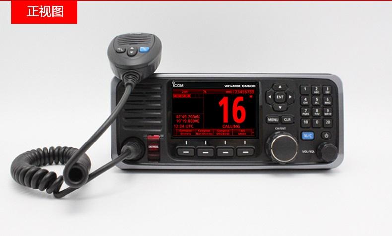 GM600艾可慕manmax手机登录
