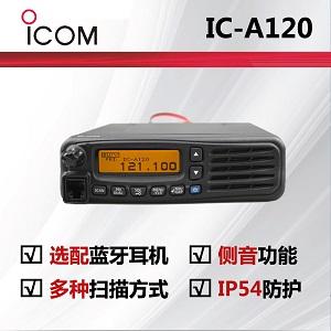 IC-A120