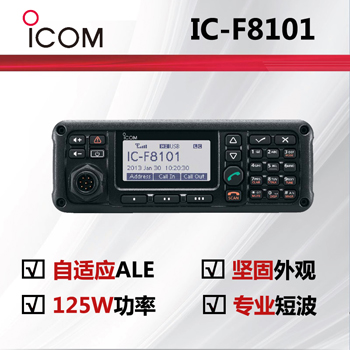 IC-F8101