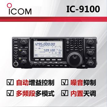 IC-9100