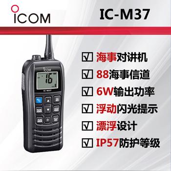 IC-M37