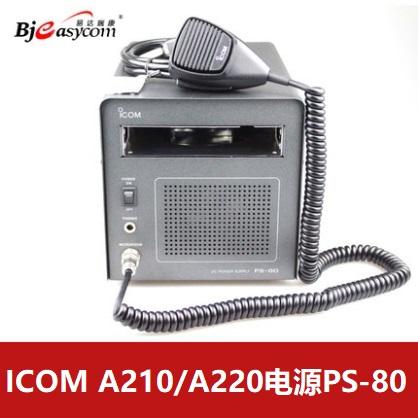 PS-80航空电台电源