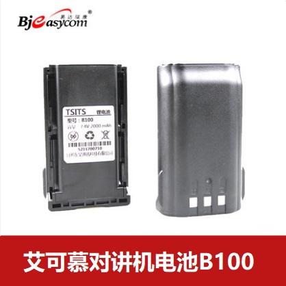 B100[IC-F16/26锂电池]