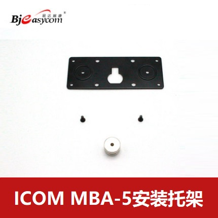 MBA-5[2730E支架]