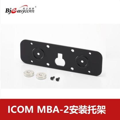 MBA-2[ID-5100托架]