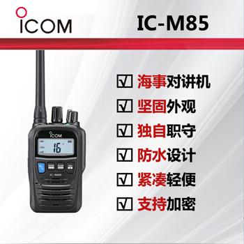 IC-M85